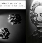posescheniepervogovrossiiievropemuzeyateney-3